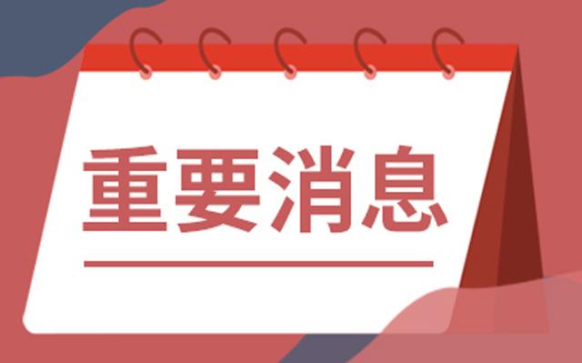 龙飞虎淘股吧招行总市值1.10万亿赶超农行 居银行业第三位