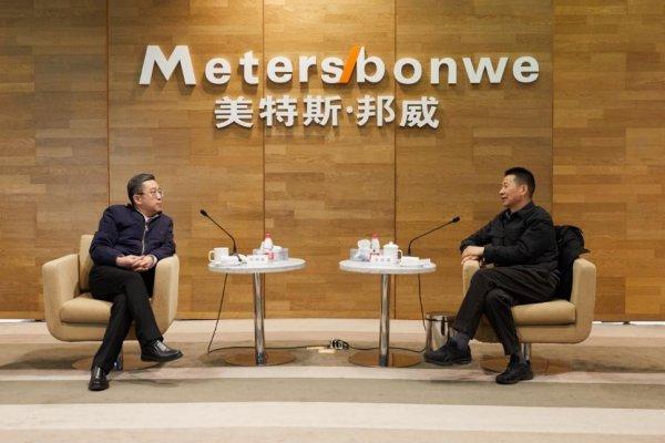 上海市委统战部郑钢淼部长走访调研美邦